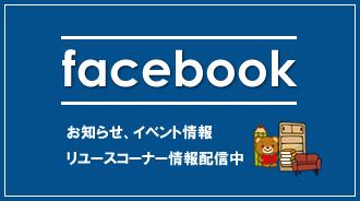 topfacebook.fw